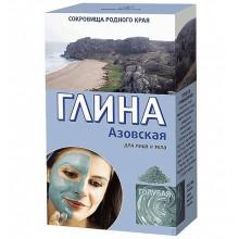 Fitokosmetik-błękitna-glinka-Azowska-tonizująca-2-x-50-g
