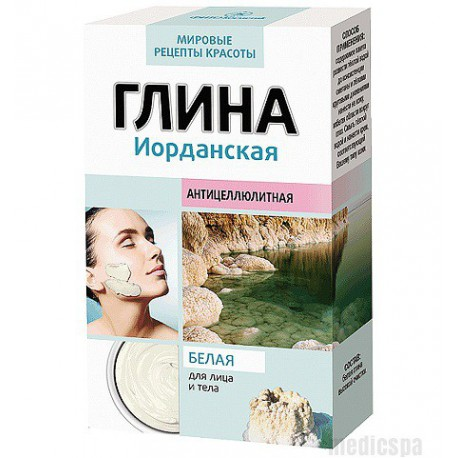 Fitokosmetik biała glinka Jordańska antycellulitowa 100 g