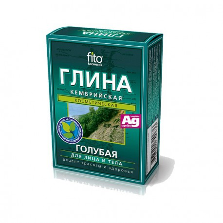 Fitokosmetik-błękitna-glinka-Kambryjska-z-jonami-srebra-100-g