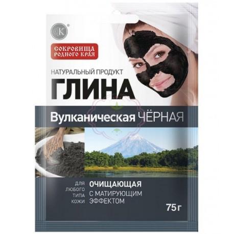 Fitokosmetik-czarna-glinka-wulkaniczna-oczyszczająca-75-g