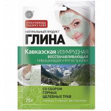 Fitokosmetik-szmaragdowa-glinka-Kaukaska-regeneracyjna-z-ziołami-tonizująca-75-g