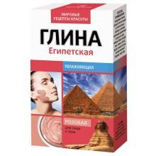 Fitokosmetik-różowa-glinka-Egipska-nawilżająca-100-g