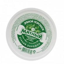 Fitokosmetik-miętowy-proszek-do-zębów-75-g