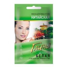 Fitokosmetik-glinka-maseczka-chińska-biała-do-twarzy-i-ciała-30-ml
