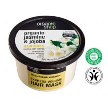 Organic-Shop-Eco-maska-do-włosów-Jaśmin-i-Jojoba-Ekspresowa-objętość-250-ml