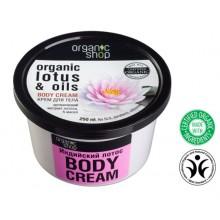 Organic Shop Eko krem do ciała - Organiczny Lotos i Oleje 250 ml