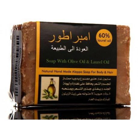 Aleppo-Tradycyjne-syryjskie-mydło-oliwkowo-laurowe-60%-olejku-laurowego-200-g