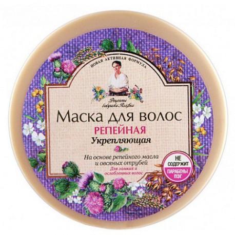 Receptury Babuszki Agafii Łopianowa maska do włosów intensywne wzmocnienie 300 ml