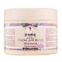 Receptury-Babuszki-Agafii-Łopianowa-maska-do-włosów-intensywne-wzmocnienie-300-ml