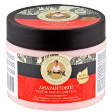 Babuszka-Agafia-Odmładzające-amarantusowe-masło-do-ciała-300-ml