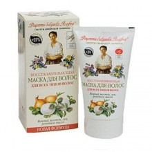 Receptury-Babuszki-Agafii-regenerująca-maska-do-wszystkich-typów-włosów-z-jonami-srebra-150-ml