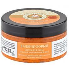 Babuszka-Agafia-Nagietkowy-Scrub-do-Twarzy-do-cery-suchej-i-wrażliwej-100-ml