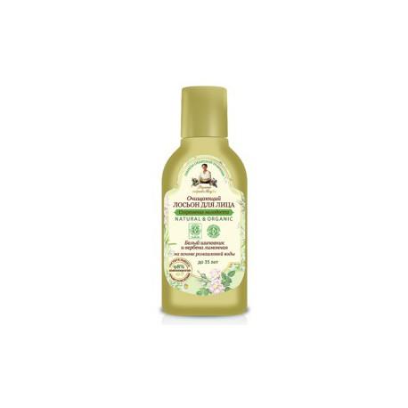 Receptury-Babuszki-Agafii-Organiczne-mleczko-do-demakijażu-do-35-lat-150-ml