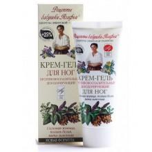 Receptury Babuszki Agafii przeciwzapalny krem-żel do stóp z jonami srebra dezodorujący 75 ml